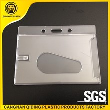 Transparent plastic hard ID card holder