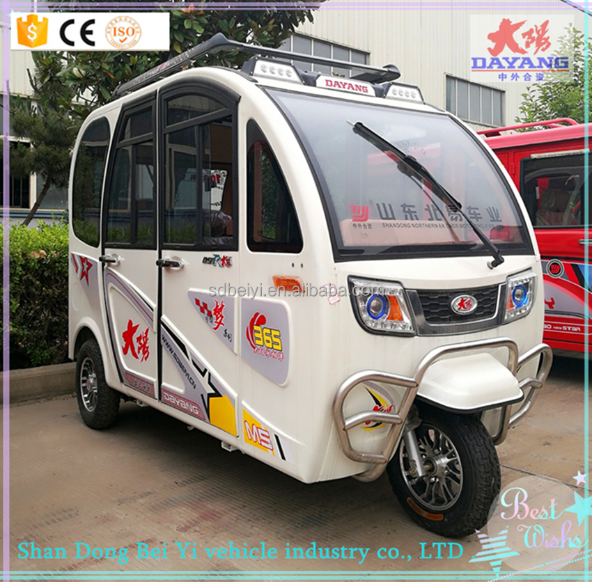 Battery Electric Tricycle 3 Wheel Electric Cargo Trike electric car in korea