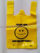 GOOD PRICE HDPE SHOPPING BAGS /THANK YOU BAGS