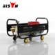 High quality industrial multi power 220v high pressure washer pump