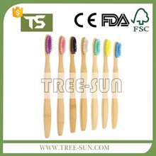 TR-027 Biodegradable Bamboo Toothbrush, Customize Logo, Free Sample