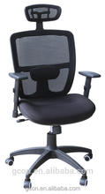 Classic swivel rocker chair base,office chair adjustable armrest