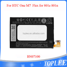 For New Genuine OEM HTC 3.8V 2300mAh BN07100 battery for HTC One M7 801S The new One 802d 802w 802t