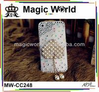 Make your own mobile phone cover