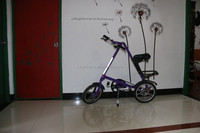 Made for Taiwan folding bike