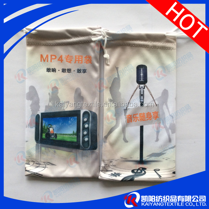 20% polyamide 80% polyester fabric packaging pouch