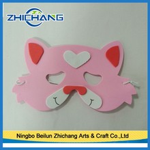 China professionaldifferent colors new design fashion party eye mask , party eye mask , birthday party mask