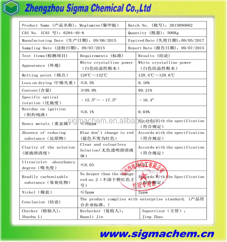 Supply top quality Meglumine powder, 6284-40-8