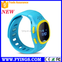 child position dual sim card watch mobile phone gps tracker
