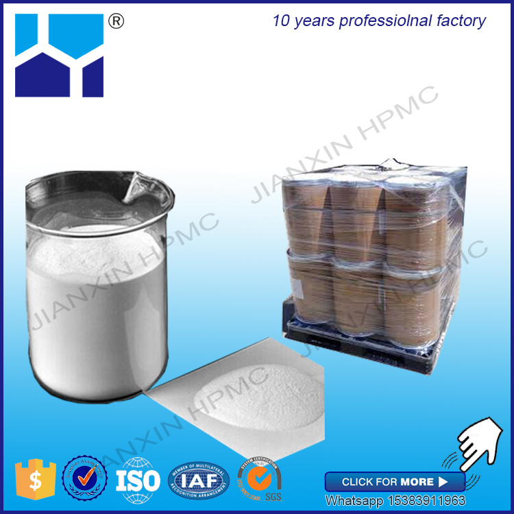 Buidling material HPMC Hydroxypropyl methyl cellulose equal to Culminal factory price