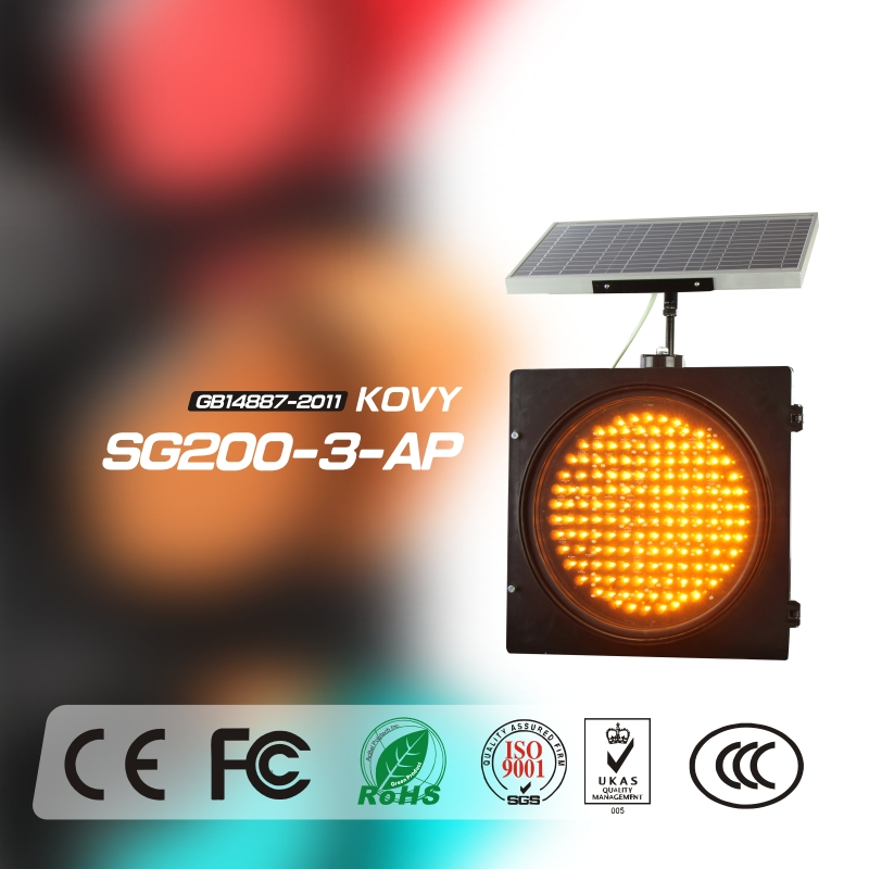 200mm Single Yellow Flashing Solar traffic warning Lights
