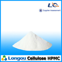 Industry grade hydroxy propyl methyl cellulose hpmc for detergent thickener