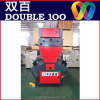 double side hot melt album gluing machine with binder FOr pvc , cardboard , photo paper