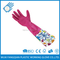 Protective Latex Rubber Long Gloves