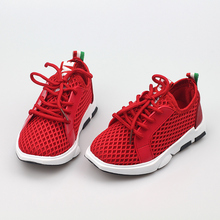 Hot Sale Sport Brand Leisure Boy Running Shoes Casual Sneakers
