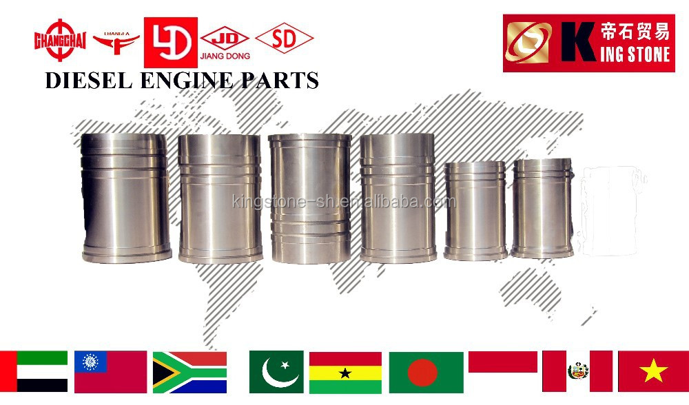 KINGSTONE Single diesel engine cylinder liner R175A water-cooled engine parts