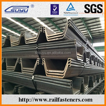 Construction U type steel sheet pile hot rolled