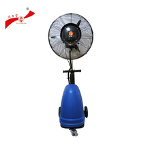 Assured trade Hot sale Chinese indoor misting water cooling fan