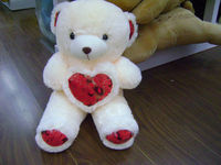 Lovely Plush Soft Toy Teddy Bear Voice Recorder