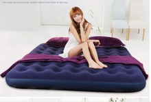 folding air bed / soft flocked air bed