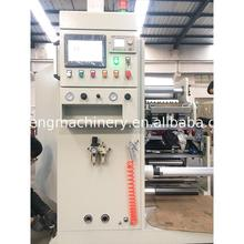 Hot Selling Machine 380V new hot melt adhesive paper coating machine