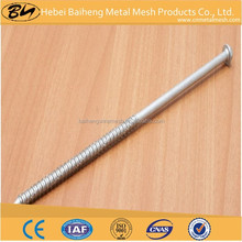 3 inch steel concrete nail of anping supplier