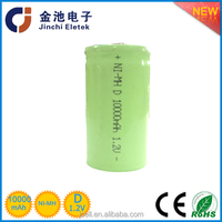China 6v D 4.5ah NiCD rechargeable battery pack/rechargeable nimh battery pack aa 12v for emergency light battery