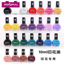 Stamping Nail Art Polish Supply 26 Colors for you choose