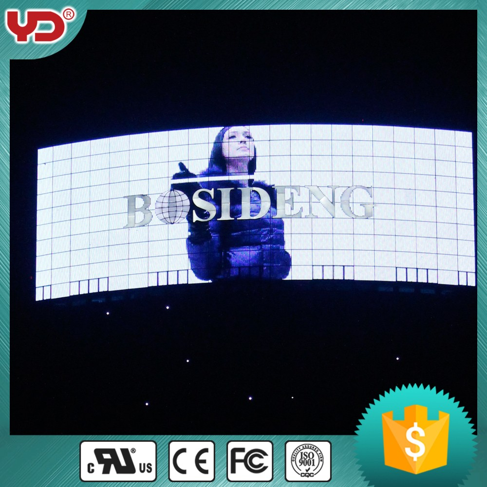 advertising lights led dot matrix 5mm for outdoor screen