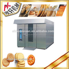 Multifunctional Low Price 64 Trays Gas Rotary Oven Baker Type