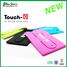 China good price Silicone stand smart wallet for huawei ascend p6