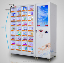 Pizza Vending Machine/ Automatic Vendors for hot products with 36 locks