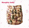 2016 New arrival fashionable Naughty Baby brand reusable pocket baby boy girl Cloth Diapers Eco friendly washable nappy diaper