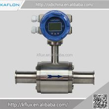 Variable Area electromagnetic flowmeter with rapid reponse