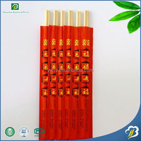 Personalized cheap and clean paper sleeves wrapped different sizes and natural bamboo square chopsticks