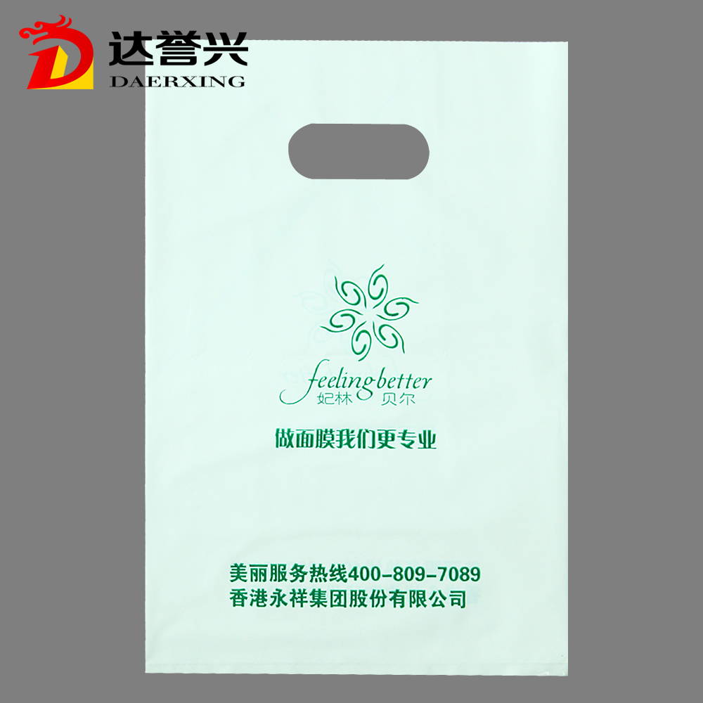 best quality plastic material recycle jumbo bag biodegradable bag