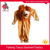 Wholesale Animal Mascot Costumes For Kids
