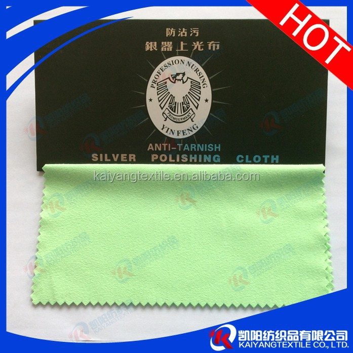 Anti-tarnish microfiber silver jewelry polishing cloth for watch, jewel, trophy
