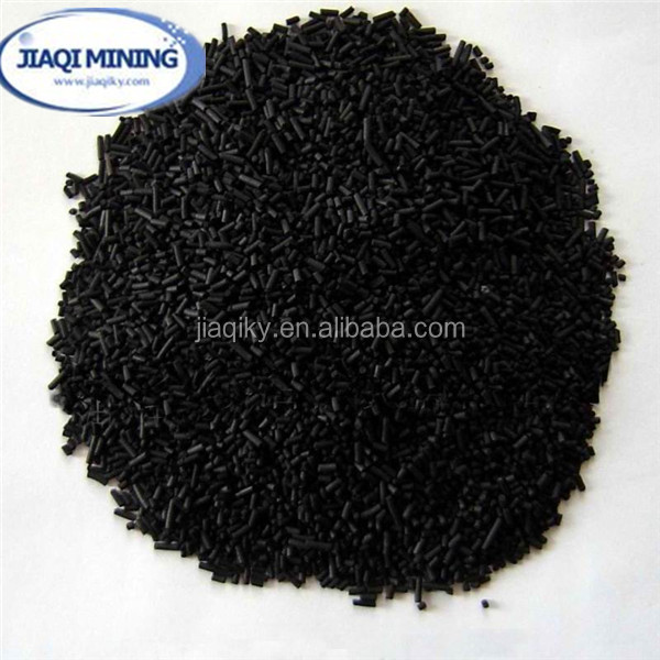 China factory coal based pellet activated carbon for purification