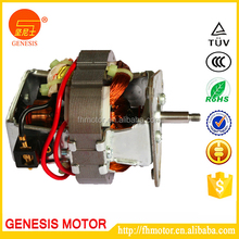 HC7015 hot sale electric small size Ac motor for blender
