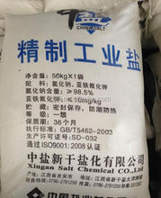 hot sell factory price industrial salt