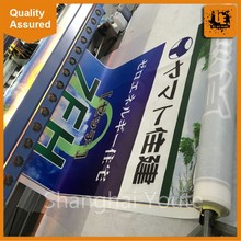 Professional banner printing mesh advertising mesh banner material for wholesales