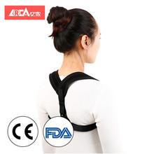 YIJIA 2018 Wholesale High Quality Neoprene Adjustable Magnetic Posture Corrector