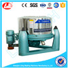 LJ Industrial Extracting Machine