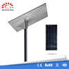 New product 100w led street luminaire light for medical use