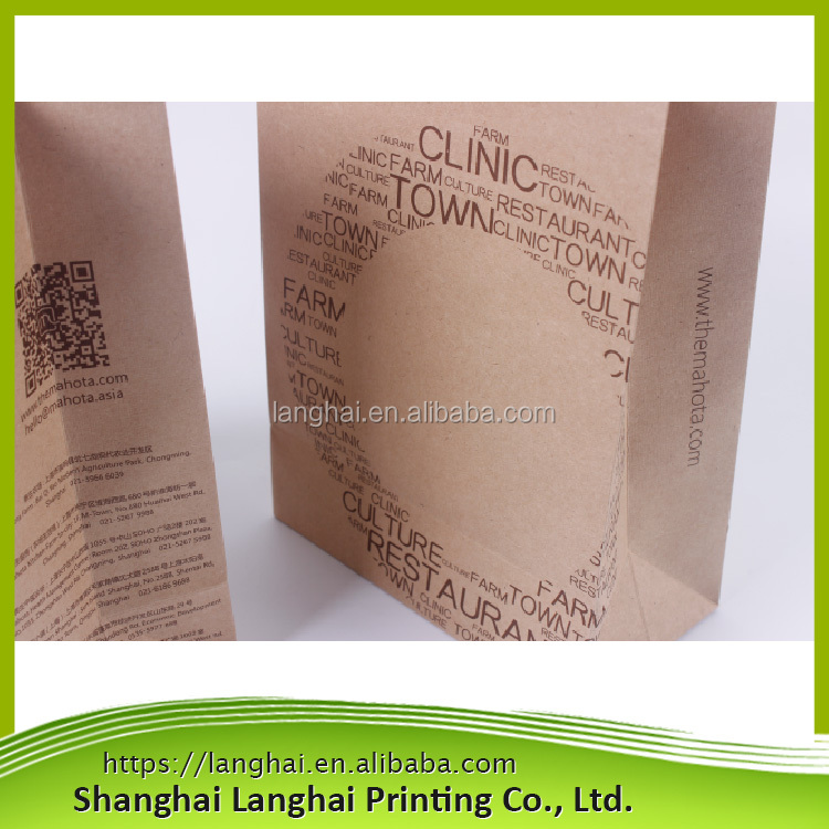 Quotation tapioca starch paper bags