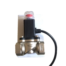 Gas Valve LPG DN15 DN20 Brass Material natural cheap solenoid valve