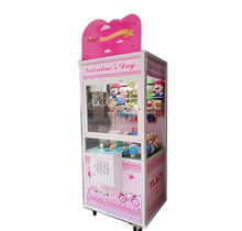 Supplier Selling Cartoon anime style mini crane game machine, toy claw vending machine game