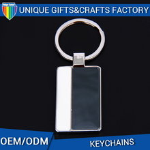 Top sale custom size shopping cart chip keychain