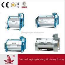 China best industrial washing machine wool cleaning machine